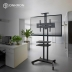Мобильная стойка для телевизора ONKRON TS1552
